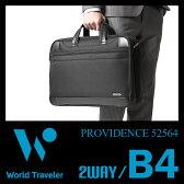 エース ワールドトラベラー プロビデンス ビジネスバッグ メンズ 軽量 エキスパンダブル 拡張機能 2WAY ブリーフケース B4 Ace World Traveler Providence 52564