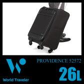 エース ワールドトラベラー プロビデンス 軽量 ビジネスキャリーバッグ 26L 出張 機内持ち込み ビジネスバッグ World Traveler 52572