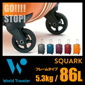 エース ワールドトラベラー スクォーク スーツケース 86L フレームタイプ ストッパー機能 ACE World Traveler 05728 キャリーケース キャリーバッグ