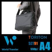 ワールド トラベラー トリトン ビジネス ブリーフ