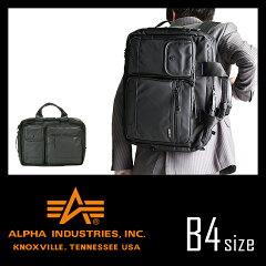 アルファインダストリーズ ビジネスバッグ 3WAY ブリーフケース メンズ 通勤用 リュック …