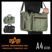 アルファ/ブリーフケース/ビジネスバッグ【ALPHA】【4885】