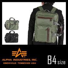 アルファ/ブリーフケース/ビジネスバッグ【ALPHA】【4887】
