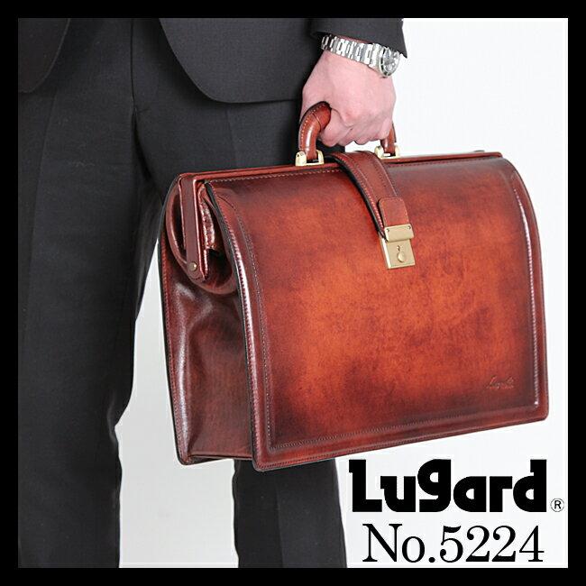 青木鞄 ラガード ビジネスバッグ ブラック ブラウン 本革 革 レザー メンズ アンティーク レトロ クラシック ダレスバッグ ドクターバッグ ブリーフケース B4 LUGARD G-3 5224