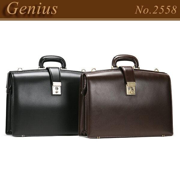 青木鞄 ダレスバッグ ジーニアス A4 革 本革 ドクターズバッグ Genius 2558