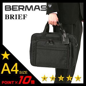 BERMAS バーマス ブリーフケース ファンクションギア 60135