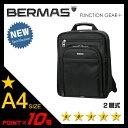 バーマス ファンクションギア プラス ビジネスリュック メンズ 通勤用 ビジネスバッグ A4 BERMAS 60437