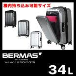 バーマス/プレステージ2/スーツケース/34L/60261/機内持ち込みスーツケース/フロントポケット