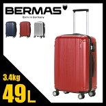 バーマスプレステージスーツケース【正規品】【BERMAS】【60263】【49L】【軽量】【ファスナータイプ】【あす楽】【ポイント10倍】【送料無料】【RCP】