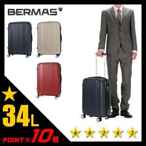 BERMAS PRESTAGE バーマス プレステージ 機内持ち込み可能 34L