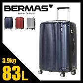 バーマス プレステージ2 スーツケース 83L 軽量 ファスナー 大型 Lサイズ 大容量 BERMAS 60264 キャリーケース キャリーバッグ