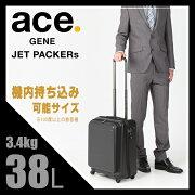 ジェット パッカー ビジネス キャリー 持ち込み ポケット スーツケース