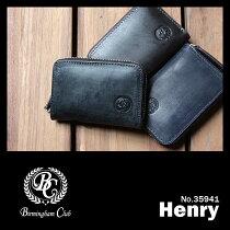 ブライドルレザー小銭入れコインケースレザー革本革極小財布バーミンガムクラブBirminghamclub35941
