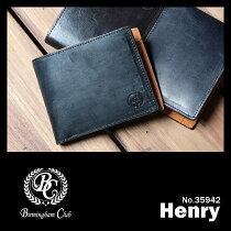 ブライドルレザー二つ折り財布ウォレット財布レザー革本革バーミンガムクラブBirminghamclub35942