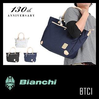 ビアンキ/トートバッグ/正規品【Bianchi】【BTCI-06】【チェレステ】【メンズ/レディース】【ポイント10倍】【送料無料】【楽ギフ_包装】