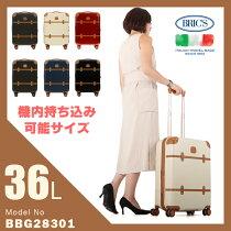 ブリックス スーツケース BBG28301