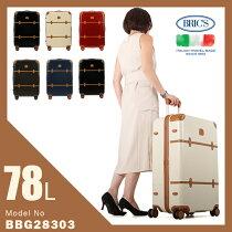 ブリックス スーツケース BBG28303