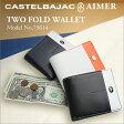 カステルバジャック エメ 財布 二つ折り財布 CASTELBAJAC 073614