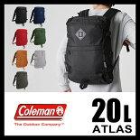 コールマン/アトラス-クアドラ/バックパック/20L【COLEMAN】【ATLAS/QUADRA】