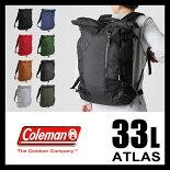 コールマン/アトラス/ロールトップ/バックパック/33L【COLEMAN】【ATLAS/QUADRA】