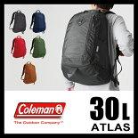 コールマン/アトラス30/バックパック/30L【COLEMAN】【ATLAS】