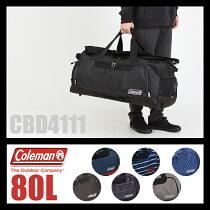 コールマン/ボストンバッグ/80L