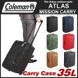 ★6/29(木)12:00〆ワンエントリーでP12倍!コールマン アトラス ミッション ビジネスキャリーバッグ 機内持ち込み 35L COLEMAN ATLAS
