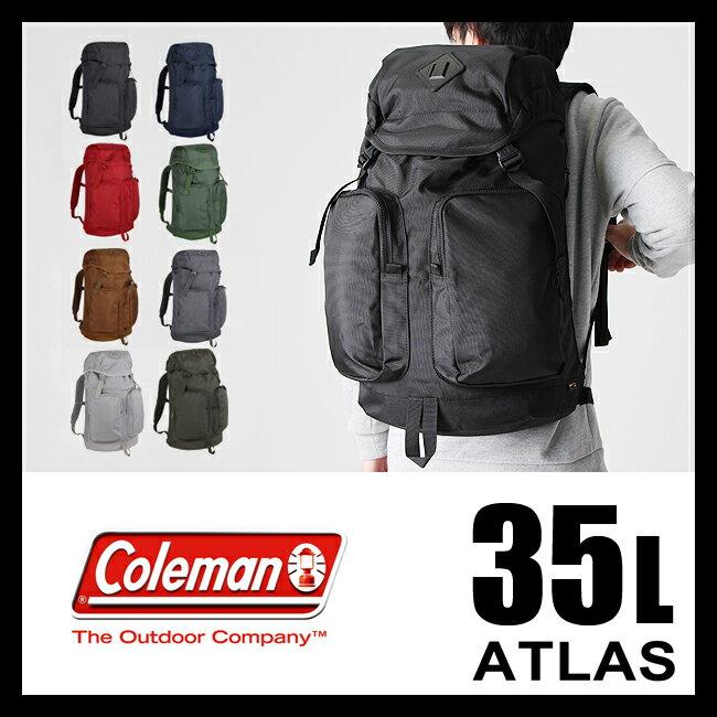 コールマン リュック アトラス トレイス35
