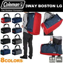 ������ޥ�ȥ�٥�ܥ��ȥ�Хå�3WAY���å����������ȥ�٥�80LColemanTRAVEL3WAYBOSTONLG