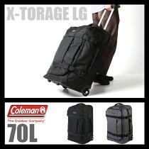 コールマンボストンキャリー70L大容量旅行修学旅行林間学校合宿ColemanTRAVELX-TORAGELG
