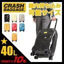 ★緊急開催中!楽天カードでP19倍!クラッシュバゲージ スーツケース S Mサイズ 40L 機内持ち込み CRASH BAGGAGE CB101