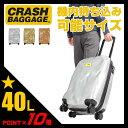 ★緊急開催中!楽天カードでP19倍!クラッシュバゲージ スーツケース 機内持ち込み 40L S CRASHBAGGAGE CB111