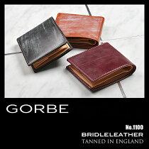 GORBE二つ折り財布ブライドルレザーメンズ1100