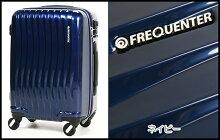 スーツケースキャリーケースキャリーバッグ機内持ち込み軽量フリクエンターウェーブ34LFREQUENTER1-622
