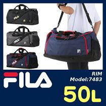 フィラ50L
