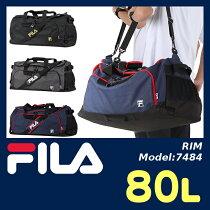 フィラ80L