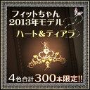 レビュー記入予告でもれなくQUO-500カードプレゼント実施中!フィットちゃん/ランドセル/▼即日...