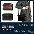ゴールドファイル オックスフォード GOLD PFEIL OXFORD ショルダーバッグ ポーチ 901207 本革 革 レザー