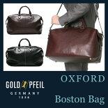 ������ɥե�����/���å����ե�����/GOLD,PFEIL/OXFORD/�ܥ��ȥ�Хå���901301�ۡ��ܳסۡڳסۡڥ쥶���ۡڥݥ����10�ܡۡ�����̵����