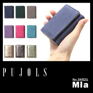ピジョール ミーア PUJOLS MIA ミニ財布 三つ折り財布 コンパクト 小さい 極小 ミニウォレット レディース ブランド 本革 34521