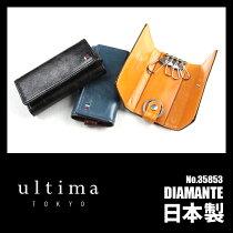 ウルティマトーキョーキーケース日本製スマートキー本革革レザーメンズultimaTOKYO35853