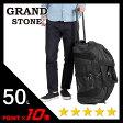 グランドストーン バランス ボストンキャリー 50L 3WAY ボストンバッグ 軽量 大容量 修学旅行 林間学校 GRAND STONE 8791