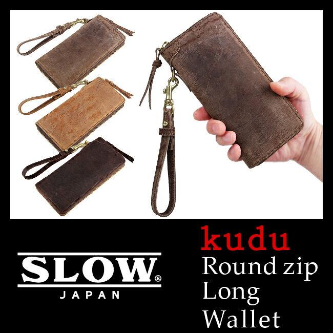 SLOW kudu ラウンドファスナー ロングウォレット 日本製