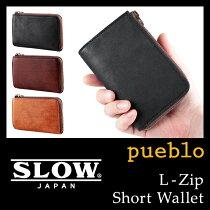 SLOWスロウL型ファスナー二つ折り財布財布puebloプエブロレザーメンズレディースShortWallet本革日本製プレゼントmadeinjapan333S70F