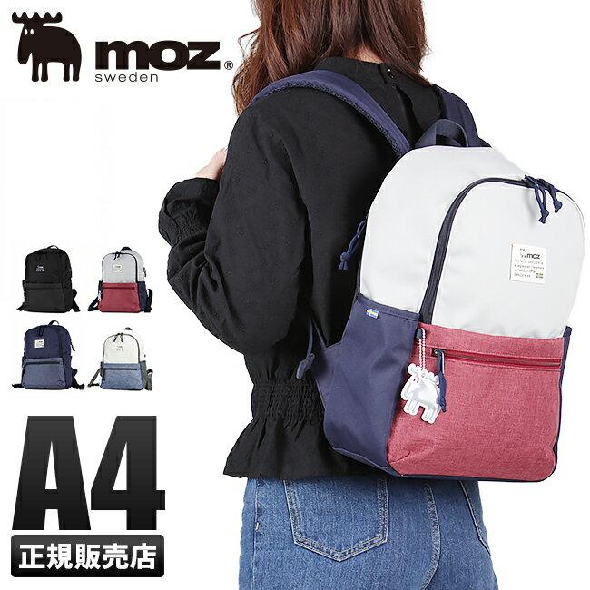レディースバッグ, バックパック・リュック 28525 moz A4 ZZEI-05