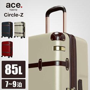 【楽天カードP23〜27倍★6/25(火)限定】エース スーツケース Lサイズ 85L 受託手荷物規定内 ace.TOKYO 06343 サークルZ トランクケース アンティーク