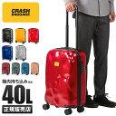 【4H限定★最大P17倍!6/21(金)20:00〜】クラッシュバゲージ スーツケース 機内持ち込み Sサイズ かわいい 軽量 最大 CRASH BAGGAGE 40L cb161