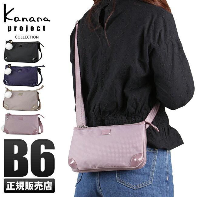 レディースバッグ, ショルダーバッグ・メッセンジャーバッグ 22() Kanana Project 55332 wmn