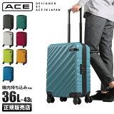 【楽天カードP25〜29倍|9/20(金)限定】エース スーツケース 機内持ち込み Sサイズ 軽量 拡張 36L/43L ACE 06421 オーバル ダイヤルロック