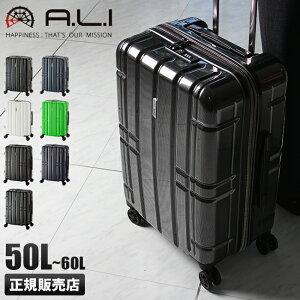 【楽天カードP33倍★7/20(土)0:00〜】アジアラゲージ アリマックス スーツケース 軽量 拡張 50L/60L Mサイズ AliMax22